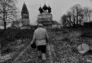 «Русский крест»