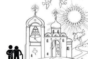 Помощь в сопровождении в храм