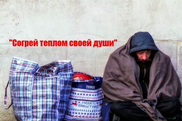 Сбор теплой мужской одежды