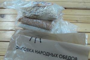 11 декабря 2017 фасовка и раздача продуктовых наборов «Народный обед» на Нижегородской ярмарке.