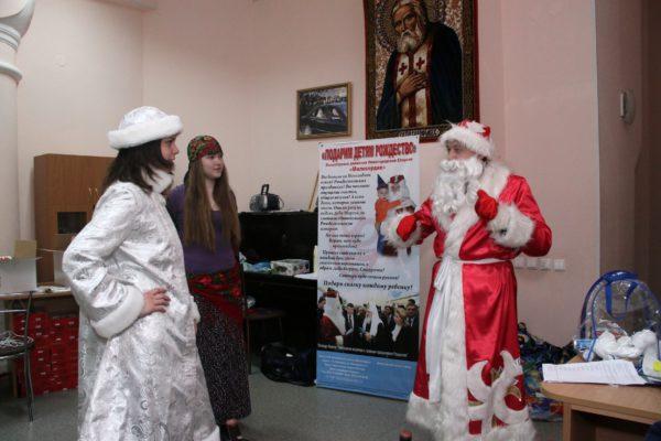 Открываем школу Дедов Морозов и Снегурочек