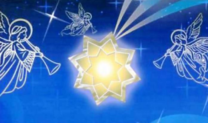 20 января состоится гала-концерт победителей конкурса фольклорного творчества «Свет Рождественской звезды»