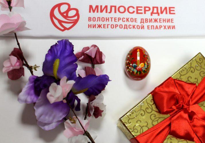 Сбор подарков для людей в интернате