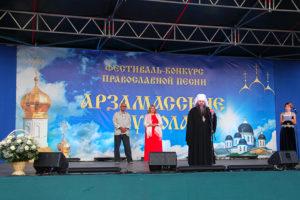 30 июля приглашаем на фестиваль «Арзамасские купола»