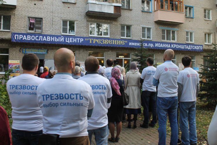 """Православный центр """"Трезвение"""" в Н.Новгороде. 30 ноября начинается новый цикл """"ШКОЛА ТРЕЗВЕНИЯ"""""""