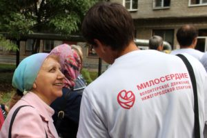 Ищем волонтеров в проект «Помощь пожилым людям и инвалидам»