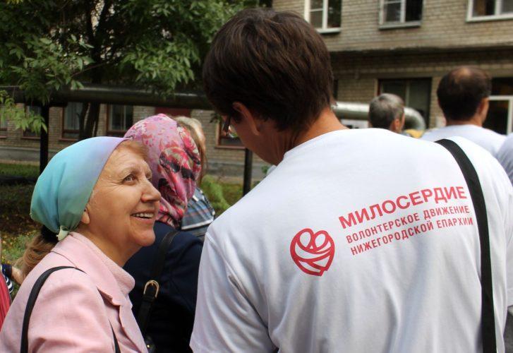 Помощь пожилым людям и инвалидам