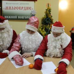 Итоги 11-й ежегодной благотворительной кампании «Подарим детям Рождество»