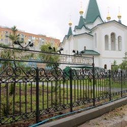 Елизаветинский сквер Милосердия
