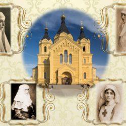 В Нижнем Новгороде действуют курсы «СЕСТЕР МИЛОСЕРДИЯ»