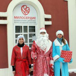 Поздравления детей с Рождеством Христовым