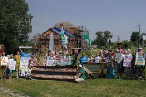 26 июня ежегодный крестный ход «За жизнь, семью и трезвую Россию» в память о павших воинах