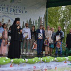 "Фестиваль ""Княжий берег"""