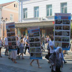 Крестный ход «За жизнь и трезвую Россию»