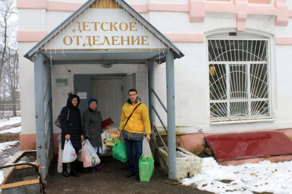Сбор гуманитарной помощи для пациентов ГБУЗ НО «НОПНБ №1» им. П.П. Кащенко