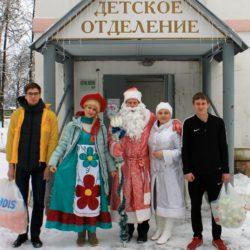 Поздравления с наступающим Рождеством в больнице